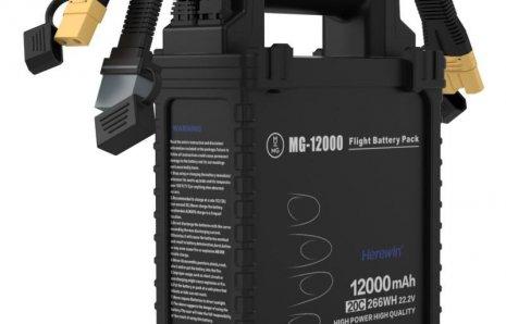 DJI Agras MG-1S Battery